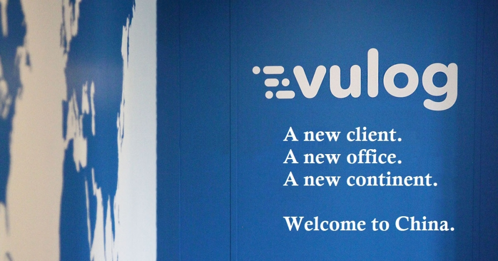vulog-enters-the-chinese-market-with-a-first-contract-and-office-in-shanghai