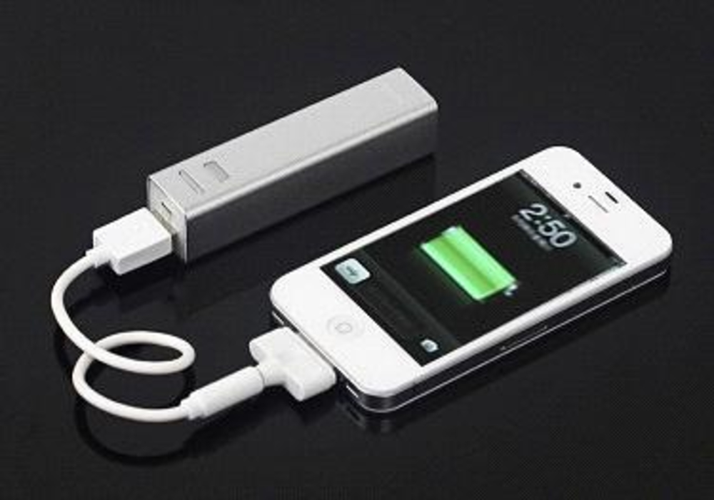 <p>Battery Charger Market</p>