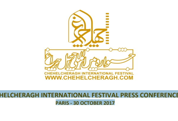 chehelcheragh-international-festival-press-conferences-paris-30-october-2017